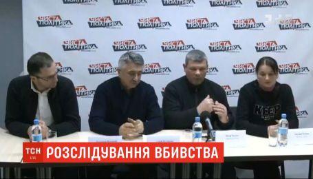 Родители погибшего Дениса Чаленко не признают результатов киевской экспертизы