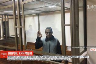 17 лет колонии строгого режима в Ростове-на-Дону присудили крымскотатарскому активисту