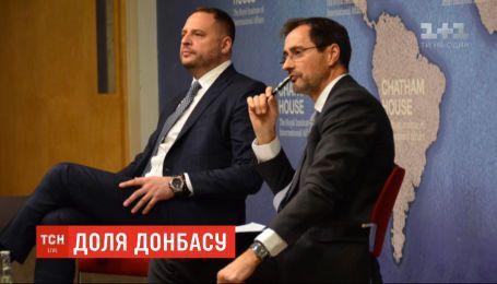 Помічник президента Єрмак розповів про ймовірність зведення стіни на кордоні з Росією