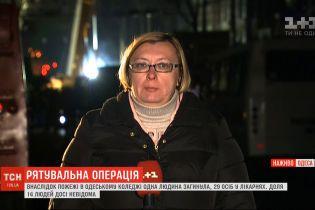 Рятувальники зайшли на другий поверх згорілої будівлі Одеського коледжу