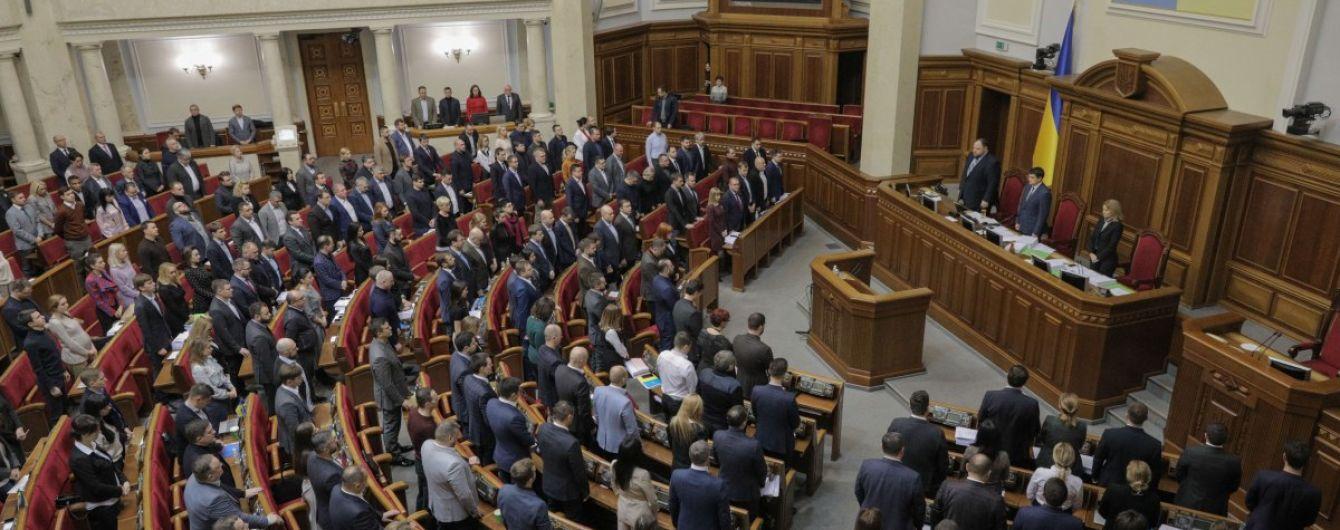 В парламентском комитете указали на минусы законопроекта о дезинформации