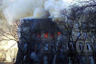 Експерти встановили осередок займання в коледжі Одеси. Поліція знайшла розбіжності між подіями і показами свідків