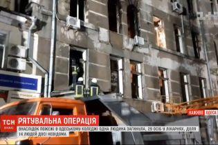 Рятувальні роботи у коледжі Одеси продовжуватимуть уночі: чи відомо щось про зниклих безвісти