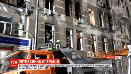 Спасательные работы в колледже Одессы будут продолжать ночью: известно ли что-то о пропавших без вести