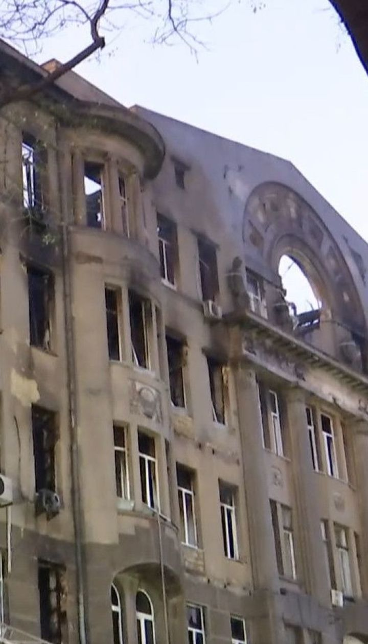 Что будет дальше со сгоревшим зданием колледжа, которое накануне вспыхнуло в Одессе