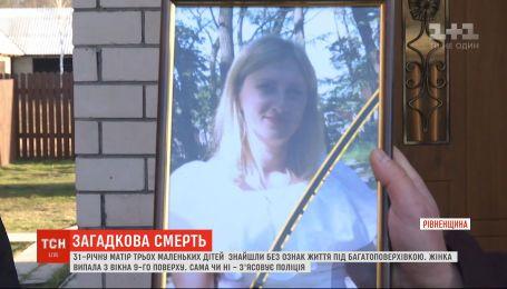 Мати трьох дітей загинула у Рівному за загадкових обставин