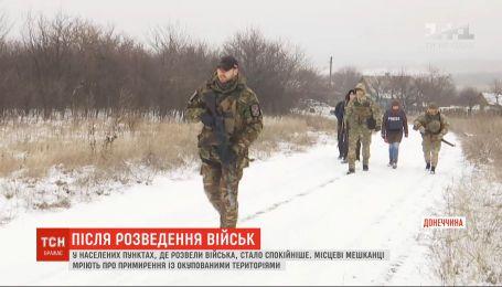 Після розведення військ у Катеринівці на Луганщині дотримуються режиму тиші