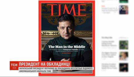 Український президент уперше потрапив на обкладинку відомого журналу Time