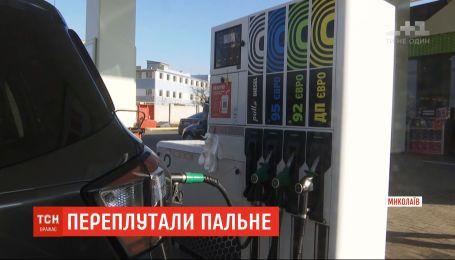 17 патрульных автомобилей вышли из строя из-за путаницы с топливом на АЗС Николаева