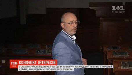 Судиться проти Зеленського: екснардеп Юрій Левченко зробив скандальну заяву щодо Олексія Резнікова