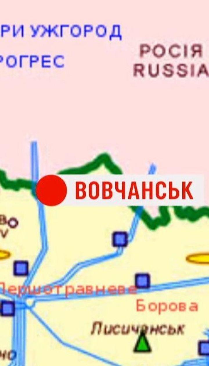 Місто Вовчанськ і частина району на Харківщині можуть залишитись без газу й опалення