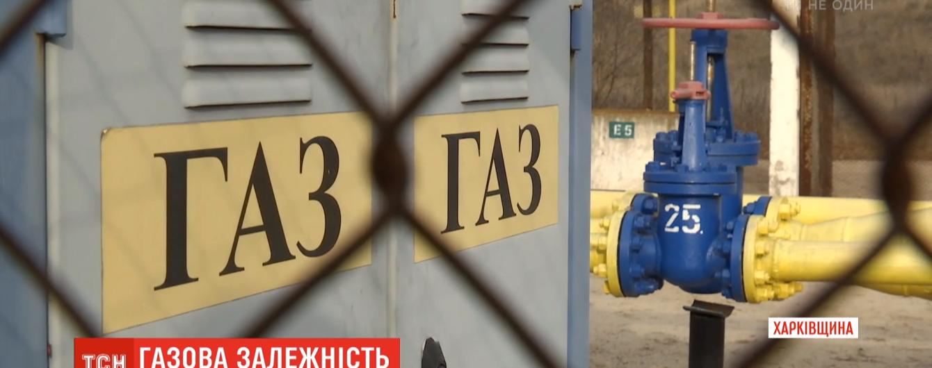 Жители Харьковщины могут остаться без газа и отопления. Какую альтернативу предлагают людям