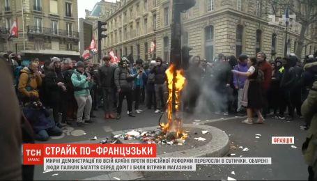 Очаги среди улиц и разбитые витрины магазинов: в Париже набирают оборотов протесты