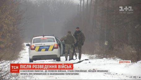 У місцях розведення військ на Донбасі стало спокійніше: місцеві мріють про мир