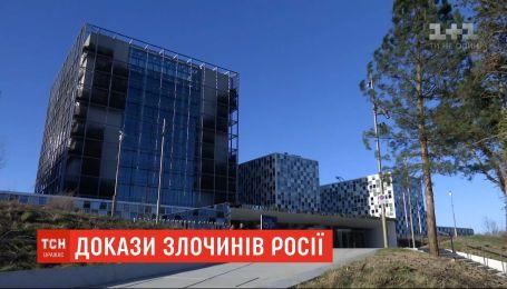 ГПУ та правозахисники передали до Міжнародного кримінального суду докази злочинів РФ на Донбасі