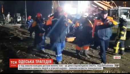 Жертв одесского пожара уже двое - спасатели извлекли из-под руин женское тело