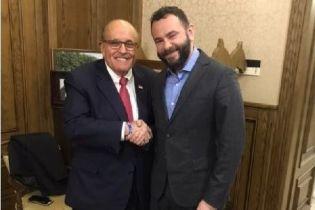 Дубинский встретился з адвокатом Трампа Джулиани