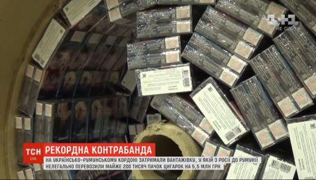 Українські прикордонники виявили рекордну партію контрабандних цигарок з Росії
