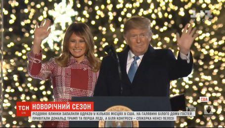 Дональд Трамп разом з дружиною Меланією запалили вогні на головній ялинці США