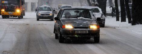 Погода на пятницу: в Украине местами мороз и гололед