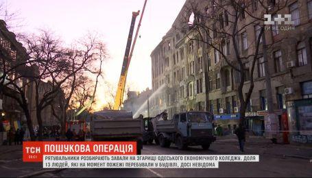 В Одесі триває пошукова операція в згорілій будівлі коледжу