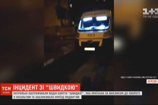 Патрульные оштрафовали водителя скорой, которая приехала по вызову к больному и заблокировала проезд двором