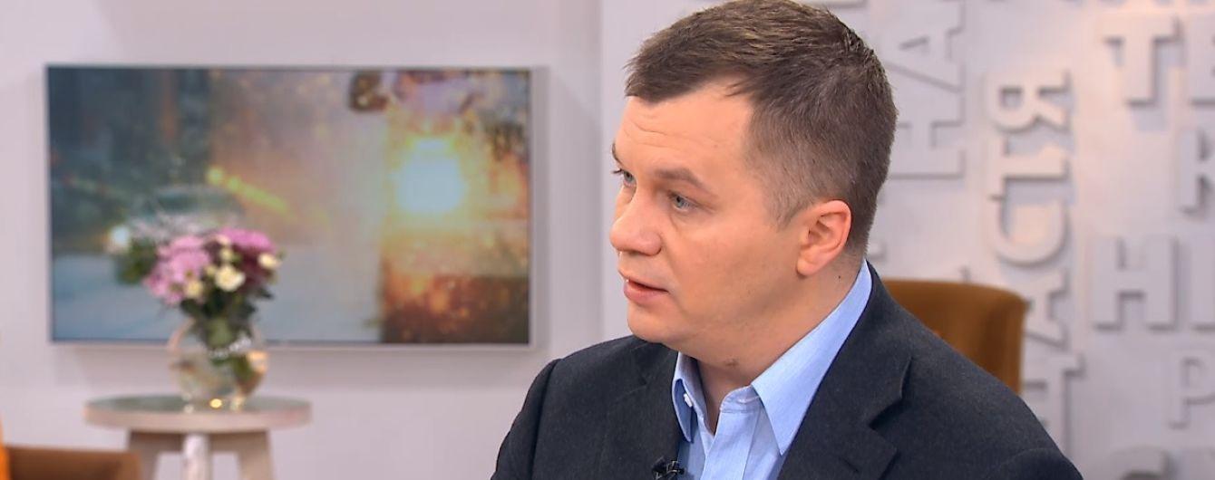 Робота з дому, довші відпустки і новий трудовий договір: Милованов розкрив деталі реформи праці