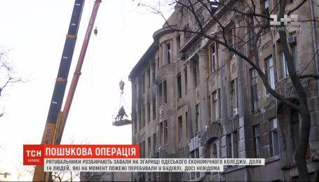 Пожар в Одессе: количество людей, которые считаются без вести пропавшими, снова увеличилось до 14