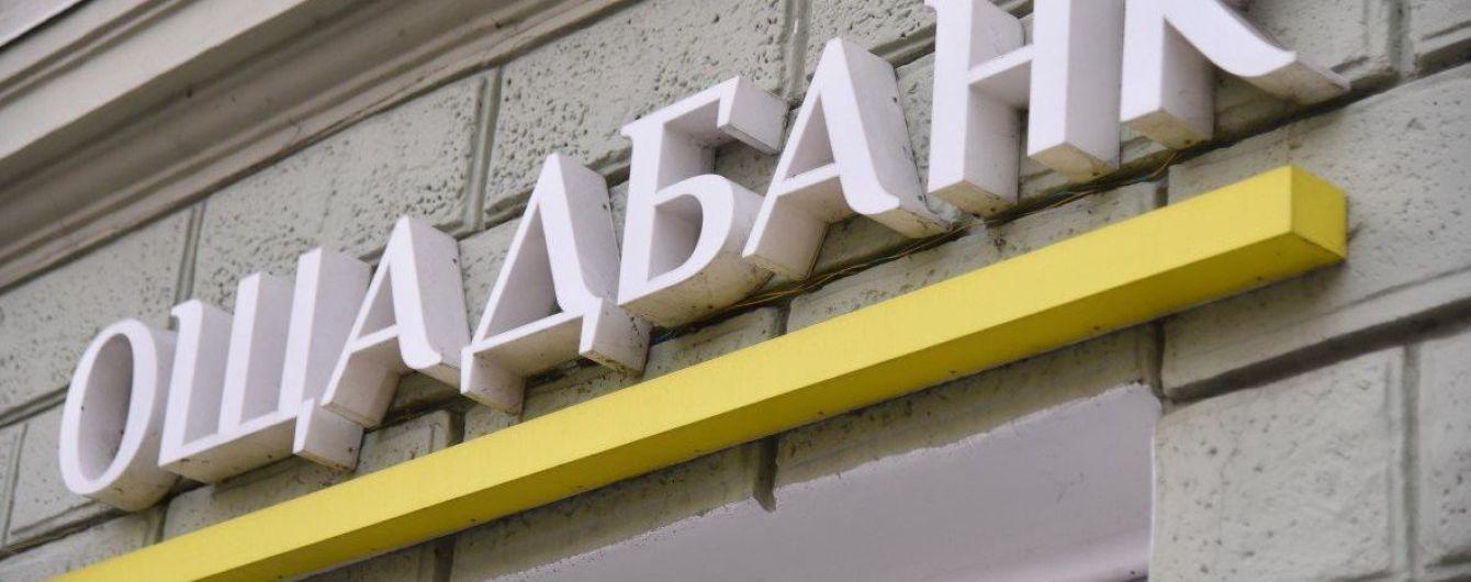 Милованов розповів, як отримати та хто стежитиме за дешевими кредитами для малого бізнесу