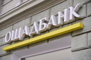 """В Киеве неизвестные пытались взорвать банкомат в отделении банка и """"засветились"""" на камерах видеонаблюдения"""