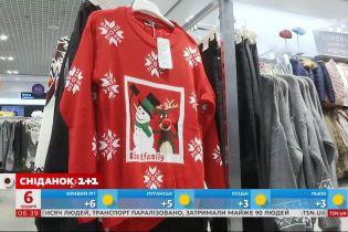 Чи подобаються українцям веселі светри і чи модні вони