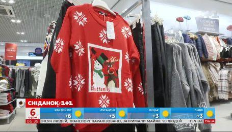 Нравятся ли украинцам веселые свитера и модные ли они