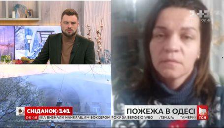 """Пожар в Одессе: """"Сніданок"""" пообщался с украинкой Татьяной Спену, которая ищет свою маму Наталью"""