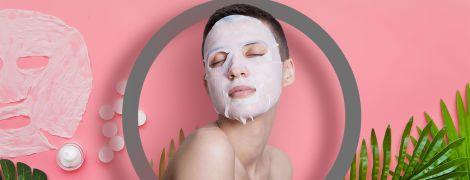 Тканинні маски для обличчя: чи варто чекати дива