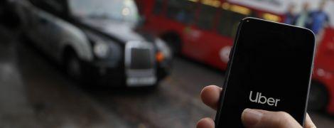Уперше Uber опублікував звіт про безпеку. У ньому – пів тисячі зґвалтувань і понад сто смертельних аварій
