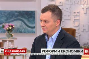 Міністр розвитку економіки Тимофій Милованов розказав про найважливіші поточні реформи