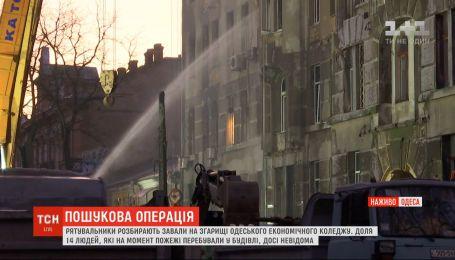 Увеличилось количество людей, которых считают пропавшими без вести после масштабного пожара в Одессе