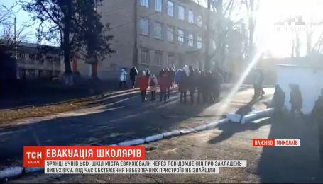В Николаеве после сообщения о заминировании эвакуировали все школы города