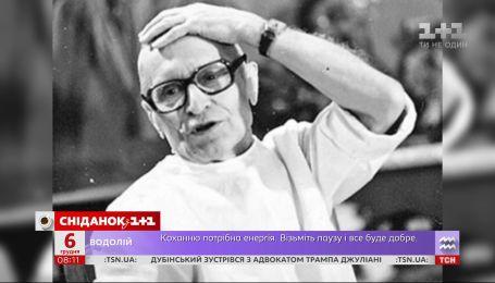 Людина-легенда: сьогодні Миколі Амосову могло б виповнитися 106 років