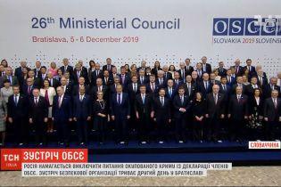 Росія вимагає виключити питання окупованого Криму з резолюції ОБСЄ