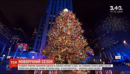 Свято наближається: у США офіційно розпочався різдвяний сезон