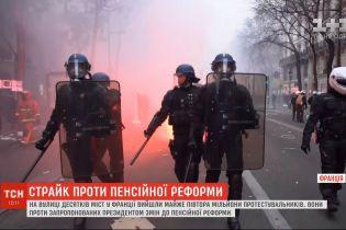 Во Франции не утихают протесты против предложенной президентом пенсионной реформы