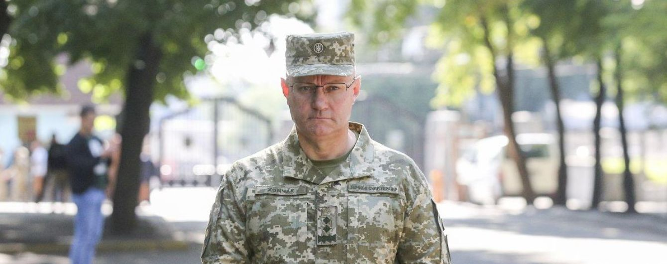 Зеленський підвищив Хомчака у військовому званні