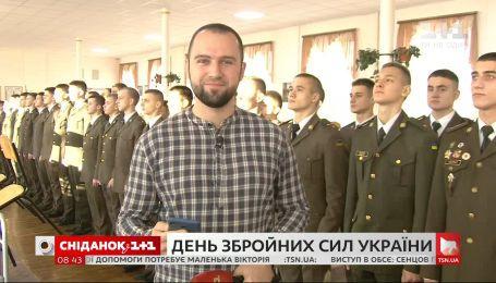 """В День вооруженных сил Украины """"Сніданок"""" посетил Киевский военный лицей имени Ивана Богуна"""
