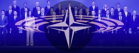 НАТО остается в живых