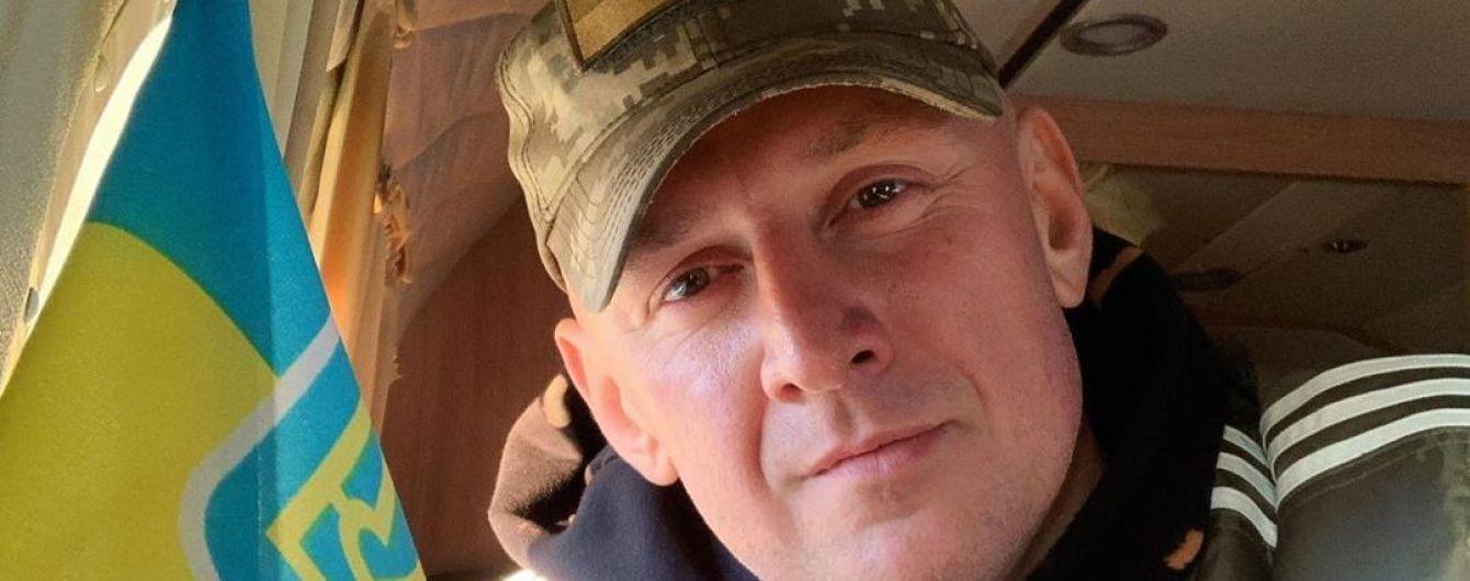 Потап в военной кепке поздравил украинцев с Днем Вооруженных Сил