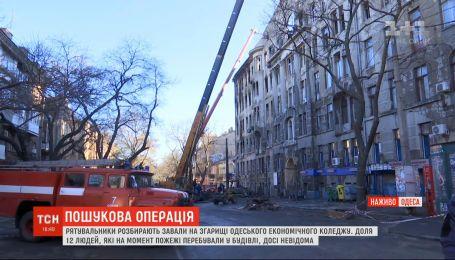 Одесский пожар: погибших уже трое