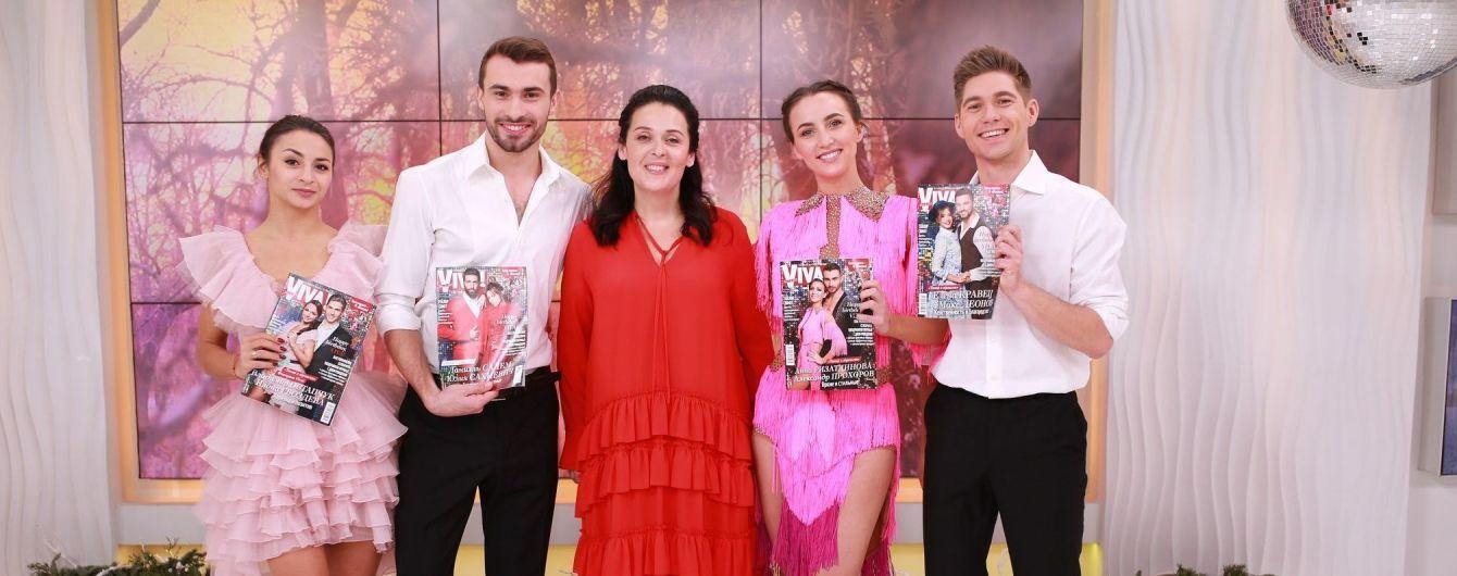 """""""Танцы с зірками"""": сразу четыре пары участников украсили обложку глянца"""