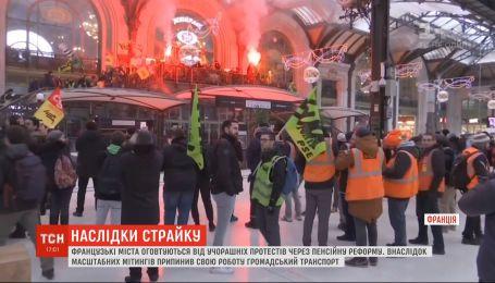 Французские города оправляются от протестов из-за пенсионной реформы