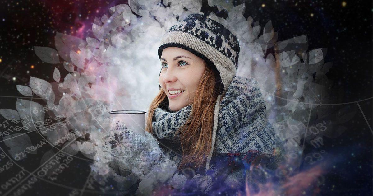 Что звезды нам пророчат: гороскоп на 9-15 декабря